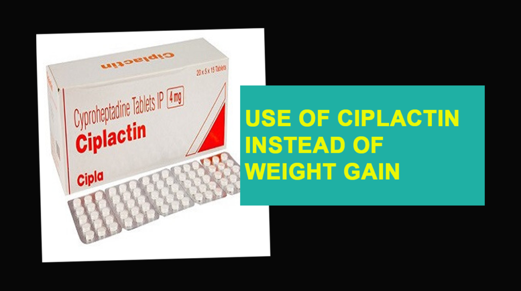 Ciplactin for weight gain